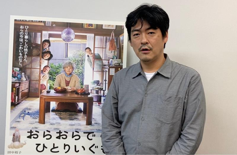 沖田修一監督『おらおらでひとりいぐも』