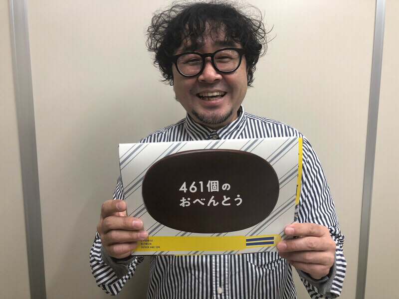 井ノ原快彦主演『461個のおべんとう』兼重淳監督登場Part2