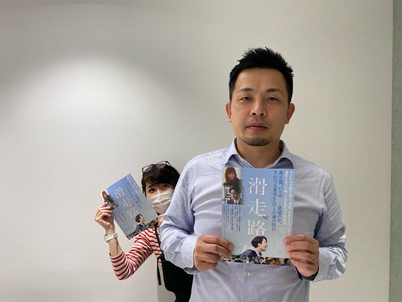 「滑走路」大庭功睦監督が映画愛を叫ぶ