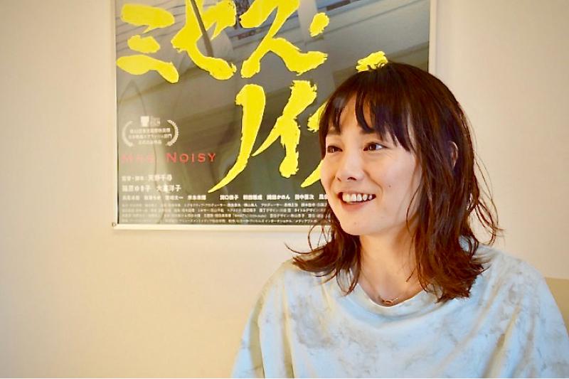 映画祭でも絶賛の嵐!『ミセス・ノイズィ』天野千尋監督登場
