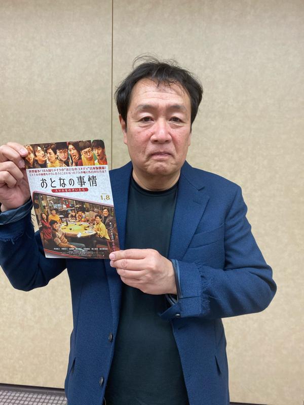 東山紀之主演『おとなの事情』光野道夫監督が語る撮影話。