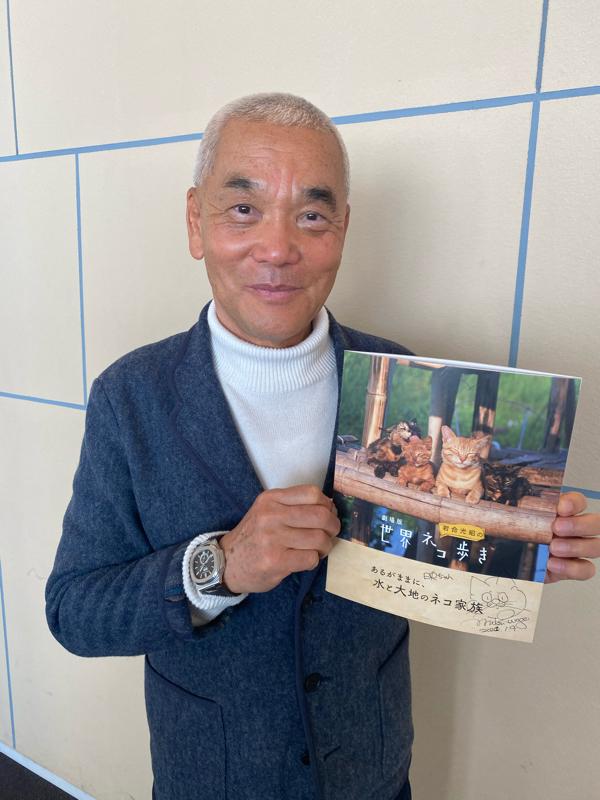 『劇場版 世界ネコ歩き』岩合光昭監督が語る猫愛と映画愛