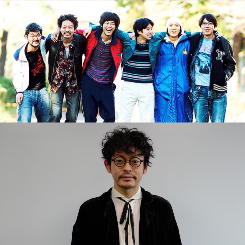 俳優・山中崇さん登場『あの頃。』を語る。
