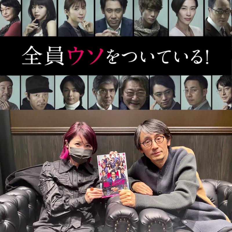 大泉洋主演『騙し絵の牙』吉田大八監督が登場