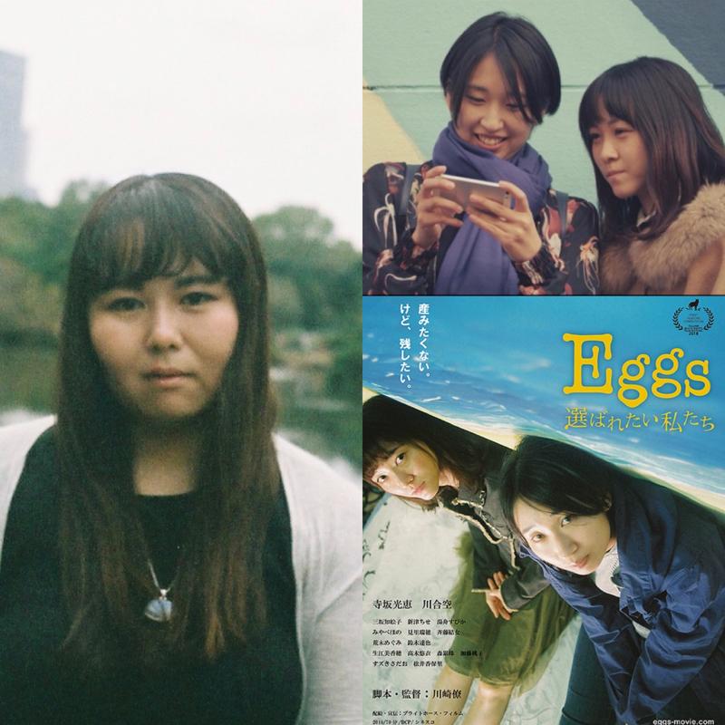 女の子たちの決断を描く『Eggs 選ばれたい私たち』川崎僚監督登場
