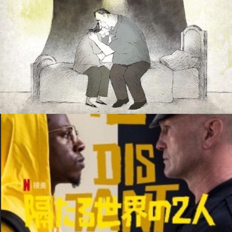 米アカデミー賞受賞、家で観られるオススメ映画(Part2)