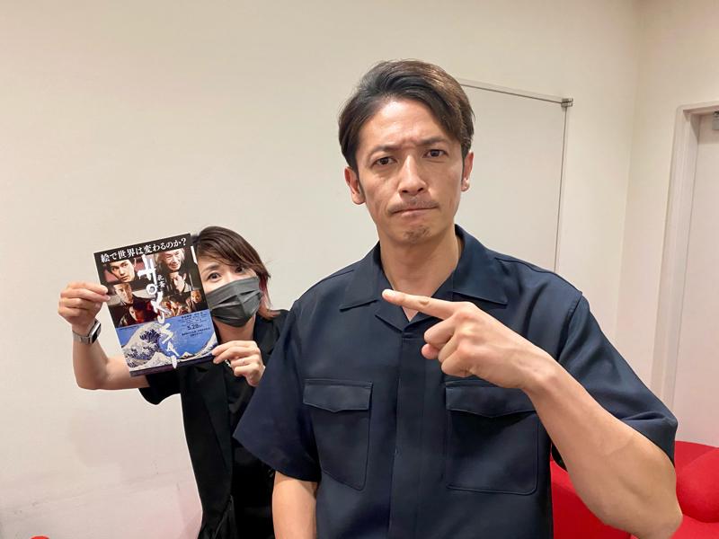 玉木宏さん登場!映画『HOKUSAI』から語る男の色気