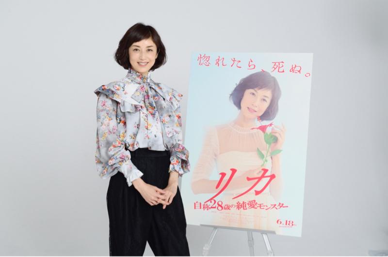 高岡早紀さん登場!劇場版『リカ』の魅力とオススメ映画は?
