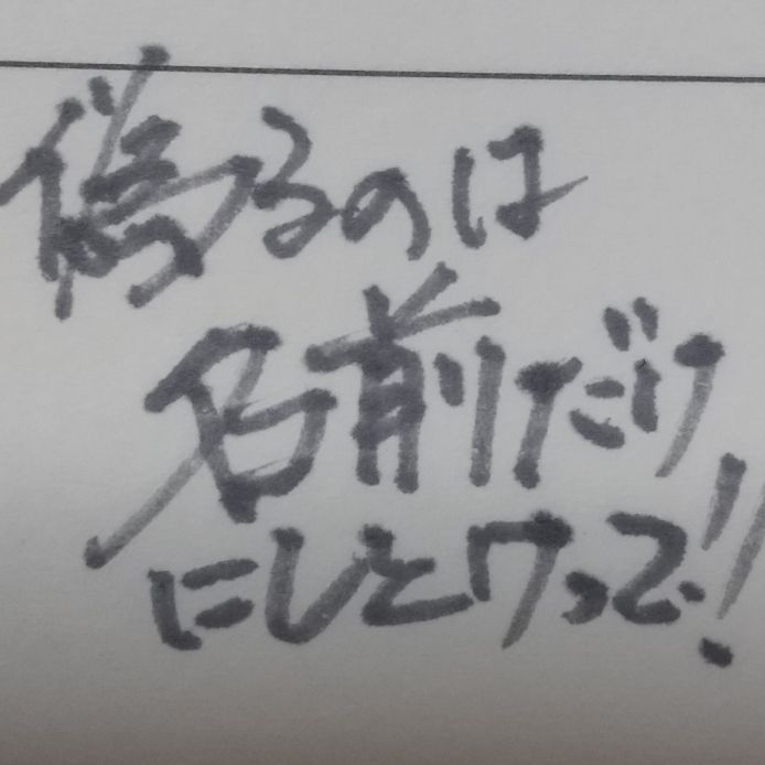 【萌え語り】工藤新一生誕祭