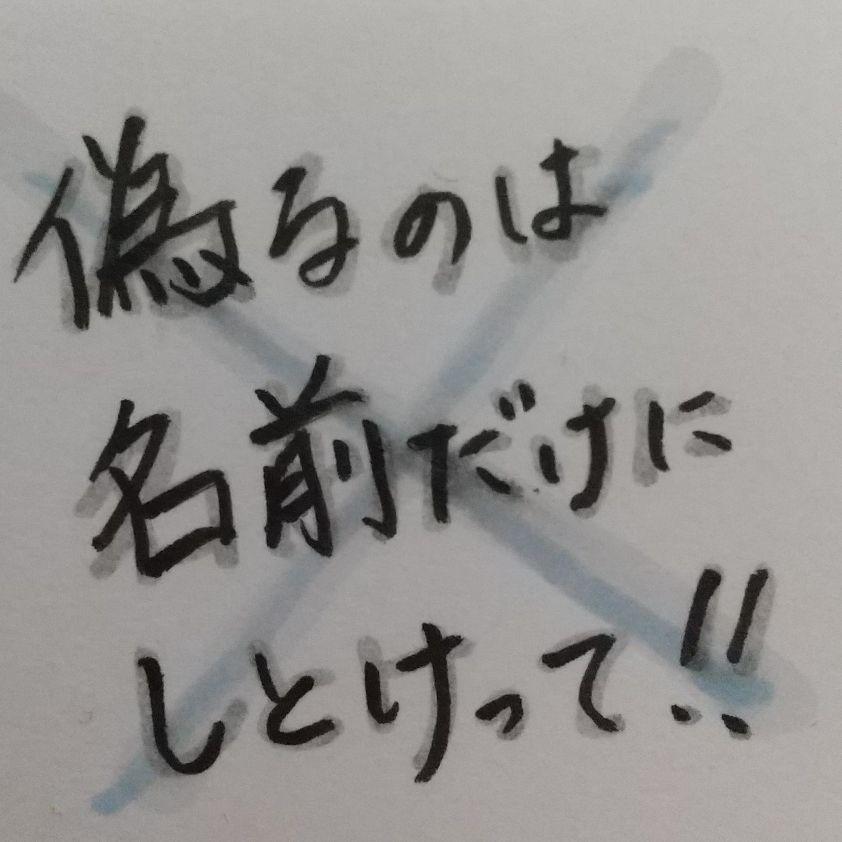 【雑談】41回目だけど節目トークしちゃう回