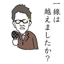 #35 浮気大好き日本人