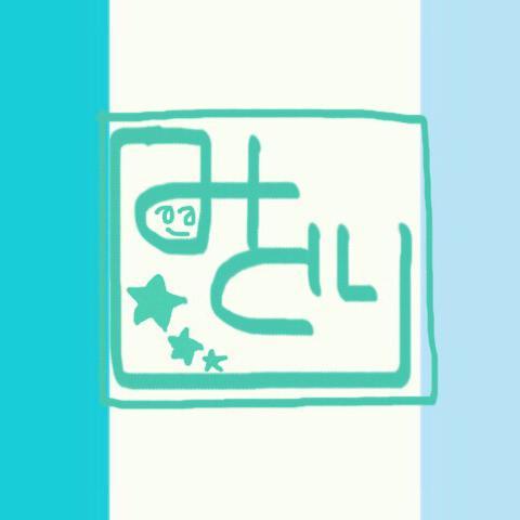 #18 番組ご紹介のお礼   アイコン