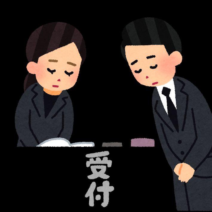 [8/12]#109お通夜放送