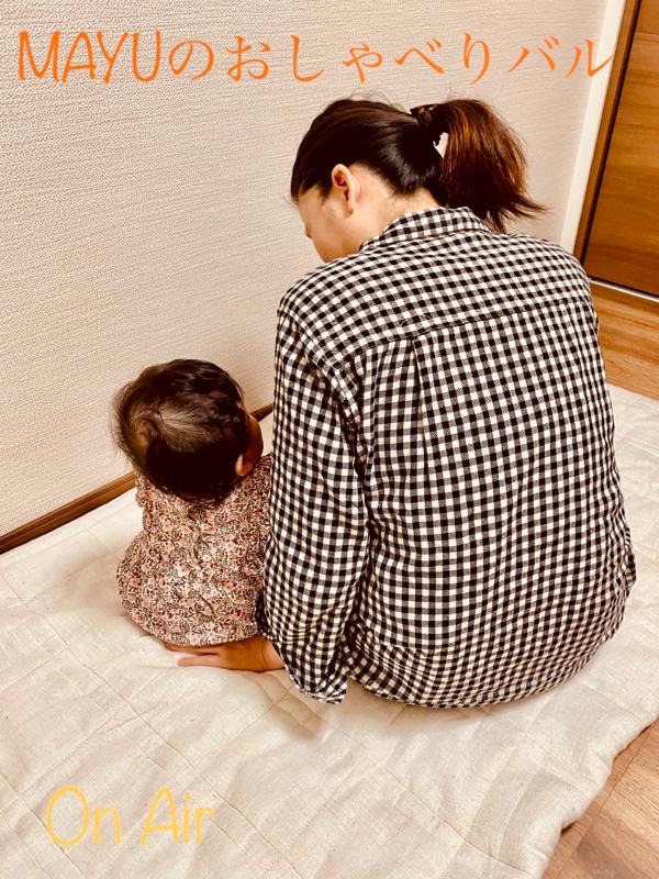 #2 最近の娘 つかまり立ちと離乳食について