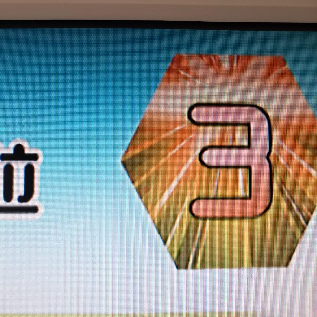 【7】テトリス99:アベノマスクより10万円で勝たせて欲しい