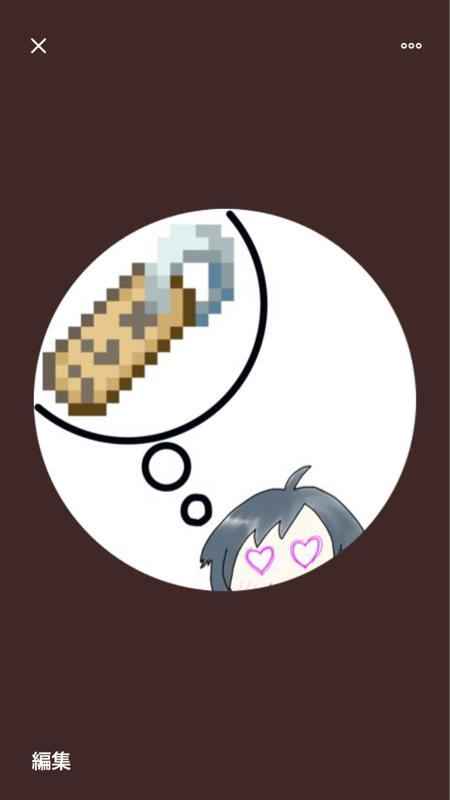 【どうもメンヘラです】最近起きたメンヘラ話〜マイクラ編〜