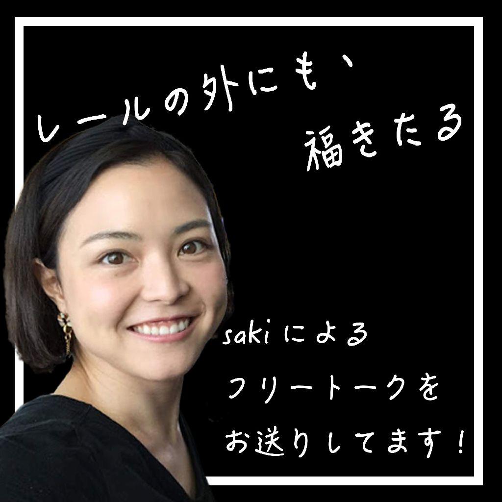#012 【映画】「マダ厶・イン・ニューヨーク」