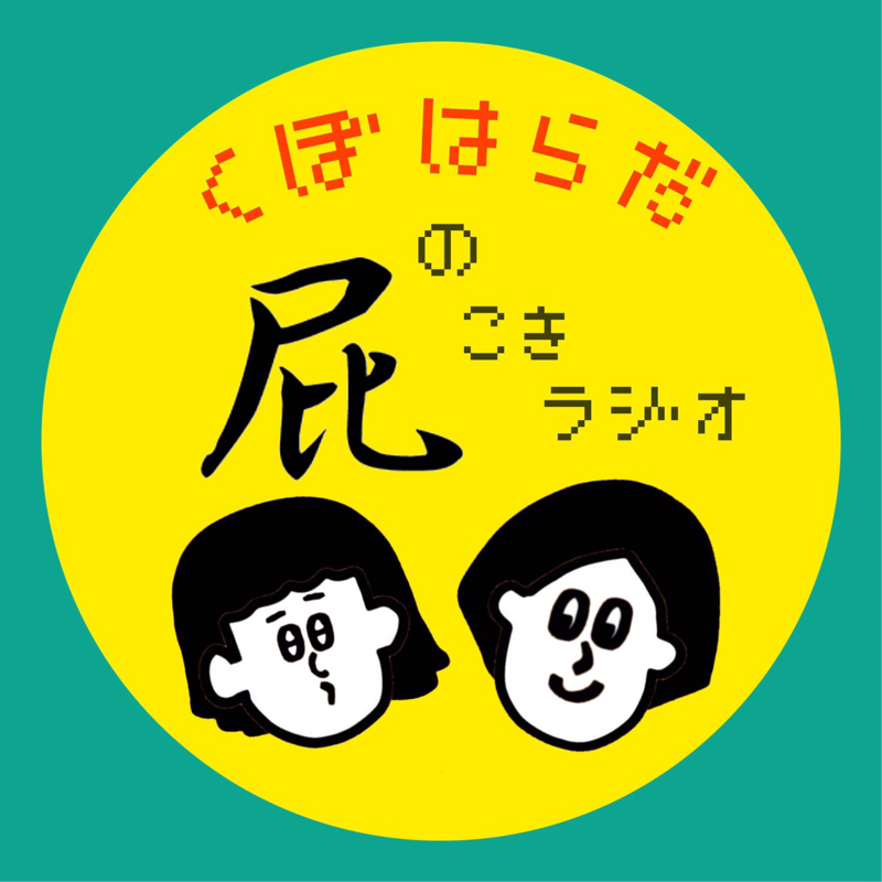 vol.23 「第2回チキチキ大喜利約30本ノック」