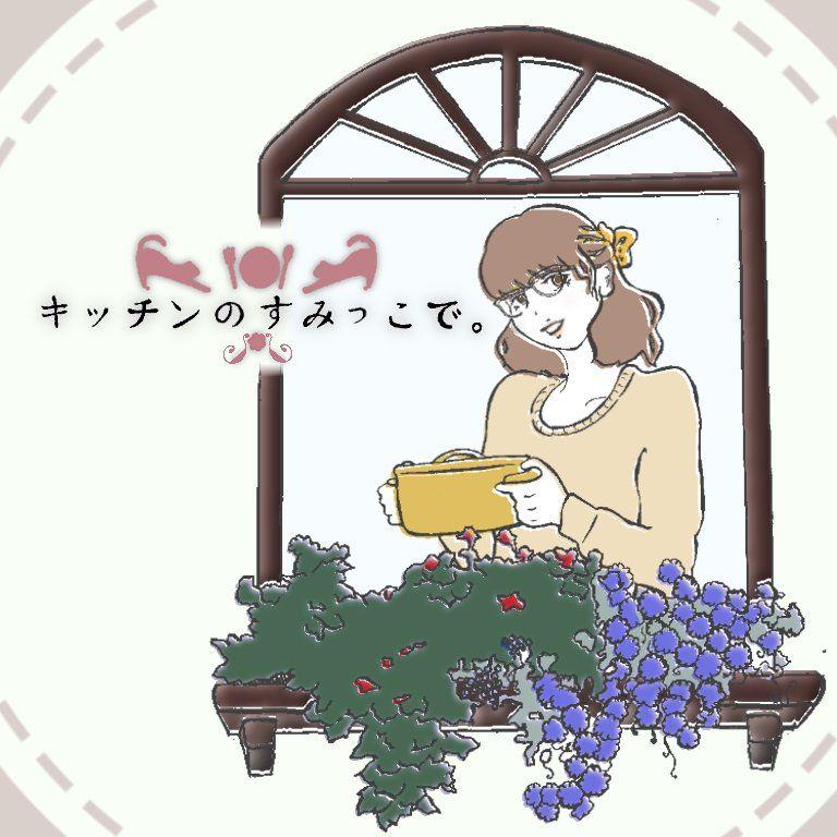さしいれのお礼&私の今年の漢字