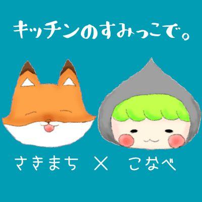 【コラボ】さきまちと駄菓子ベスト3