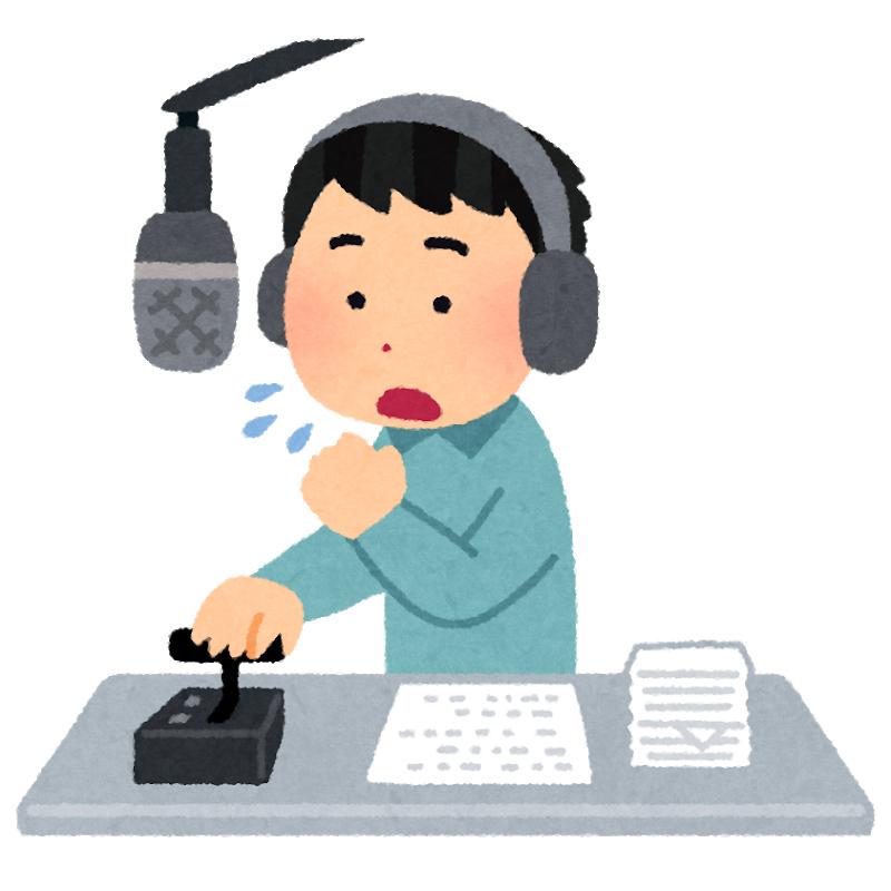 #16 Podcast教えて、、イラスト募集