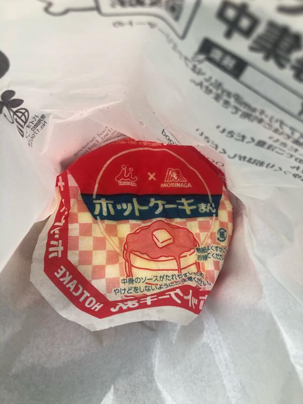 #312 ファミマの新発売「ホットケーキまん」食レポ