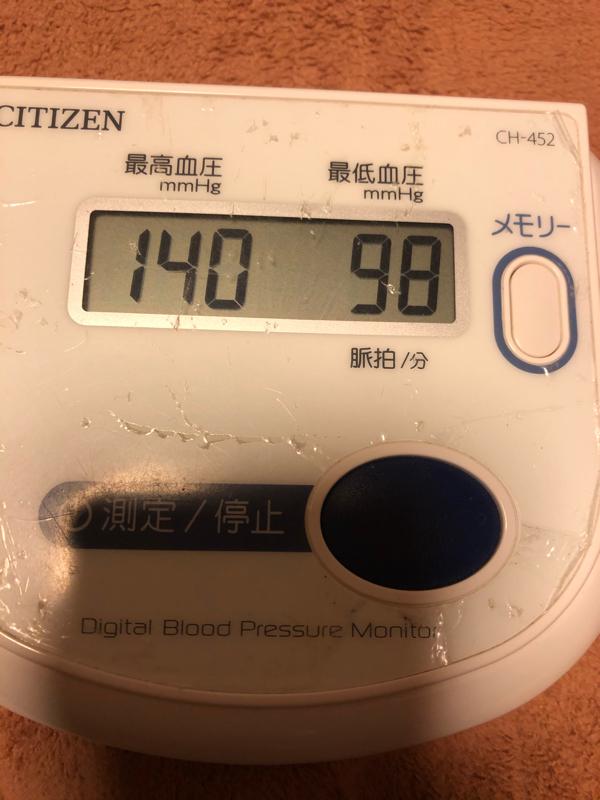 #407 スルーしてください。今朝は血圧と体温しか喋っていません。