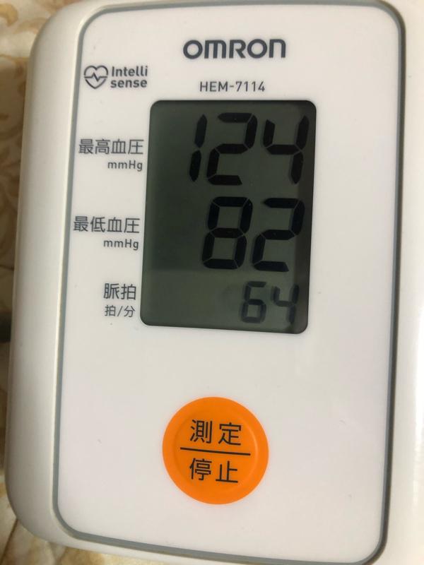 #422 ついに収録時間内に検温終わらず?