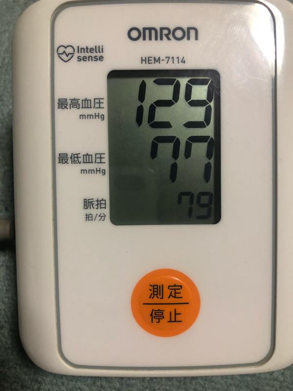 #514 恋するうさぎちゃんに興味津々&お礼トーク