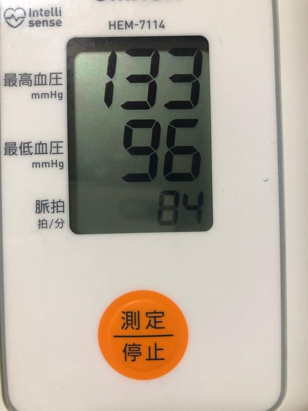 #523 健康チェック配信連続100日目:生活リズムを整えてリスタート!