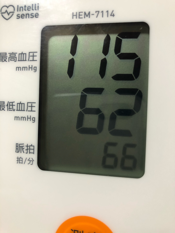 #531 実は昨日は熱が高かった