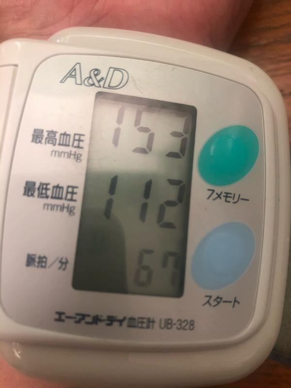 #535 ハイテンションザッキー危うく誤嚥?&お礼トーク