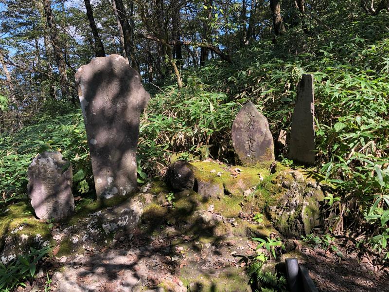 #956  お散歩配信:榛名富士山頂近くの大神(おおがみ)の碑の由来をカミカミで読みます