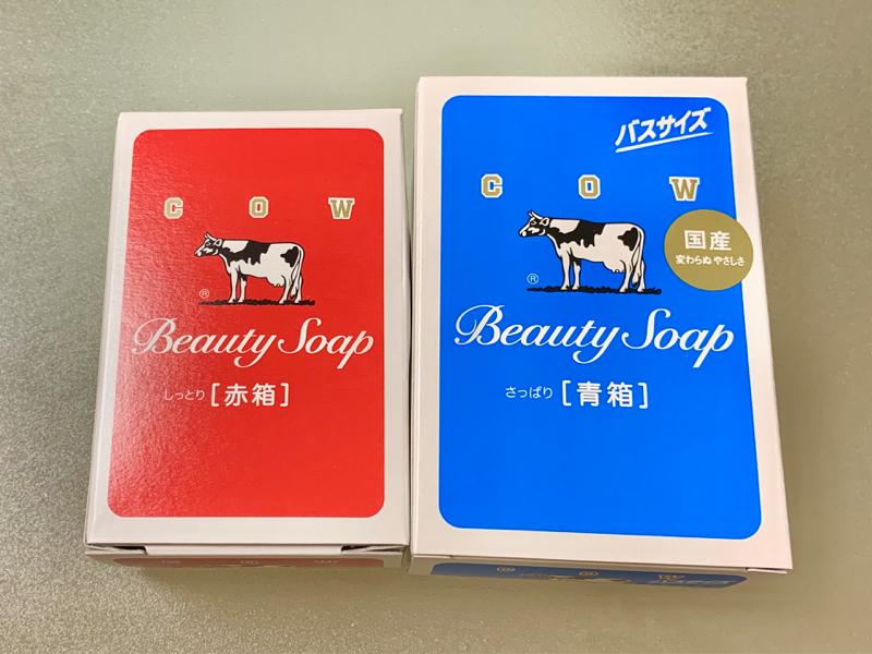 牛乳石鹸 赤箱と青箱の違い😃