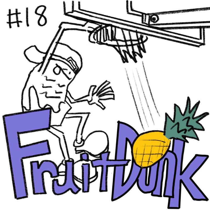 【dip18】フルーツでバスケのスタメン発表