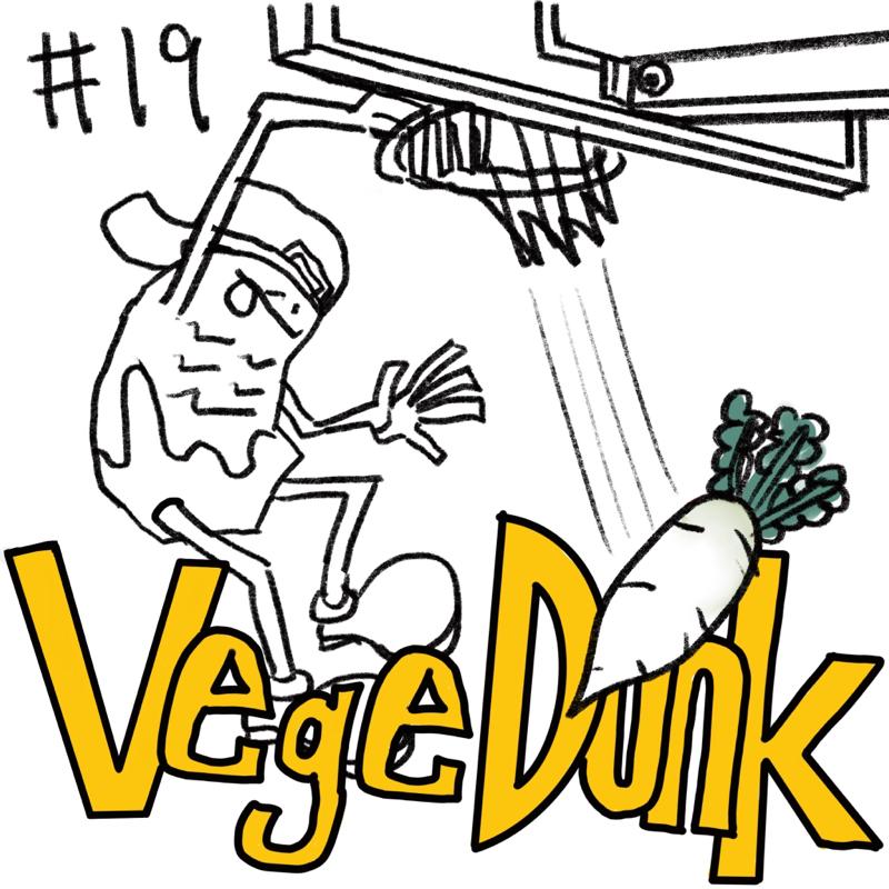【dip19】野菜でバスケのスタメン発表