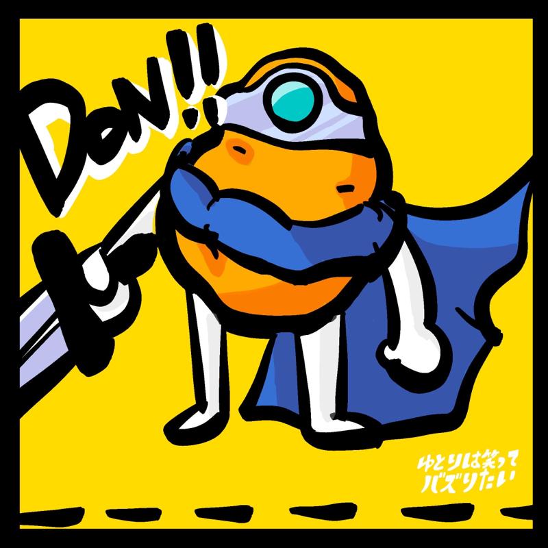 【dip52】◆提供ソース◆1番困るリプNo.1/24時間ラジオ