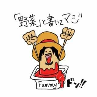 【dip123】メンバーのやる気爆上がり!ナゲパ×ワンピースコラボラインスタンプ発売開始!!《5分》