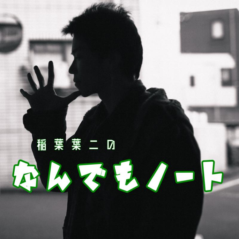 #015 エピソードZERO最終話