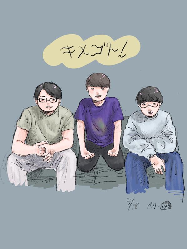 #203 いいラインの趣味