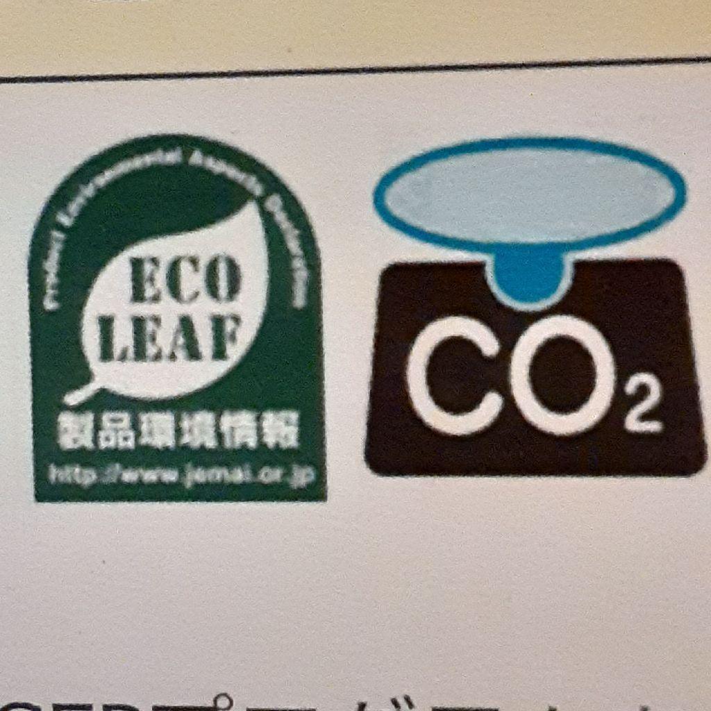 No.268 《SDGs講義レポート》環境影響評価