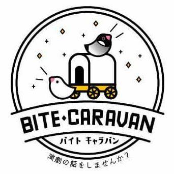 #38ゲスト➡中野守(中野劇団)『速報!9月に第21回公演が決定!』