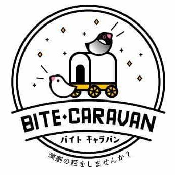 #85ゲスト➡今田健太郎(トリコロールケーキ)『FUKAIPRODUCE羽衣の新作公演を語る! ①』