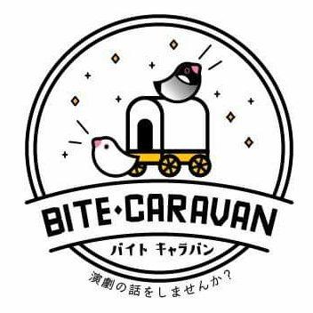 #86ゲスト➡今田健太郎(トリコロールケーキ)『FUKAIPRODUCE羽衣の新作公演を語る! ②』