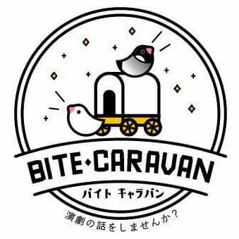 #87ゲスト➡今田健太郎(トリコロールケーキ)『FUKAIPRODUCE羽衣の新作公演を語る! ③』
