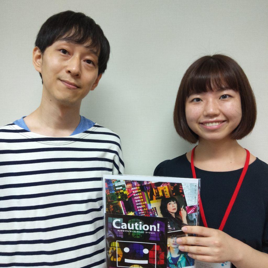 #100ゲスト➡成島秀和&清水美里『チラシ宅配サービス「おちらしさん」のこと/その2』