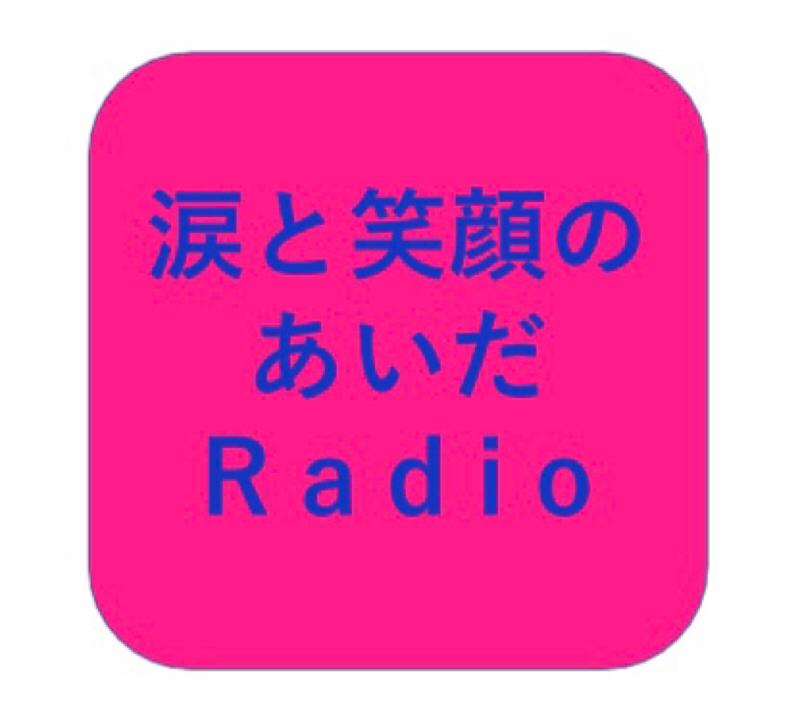 #64 杉田陽平さん出演 NewsPicks Weekly Ochiai「バチェロレッテ」について