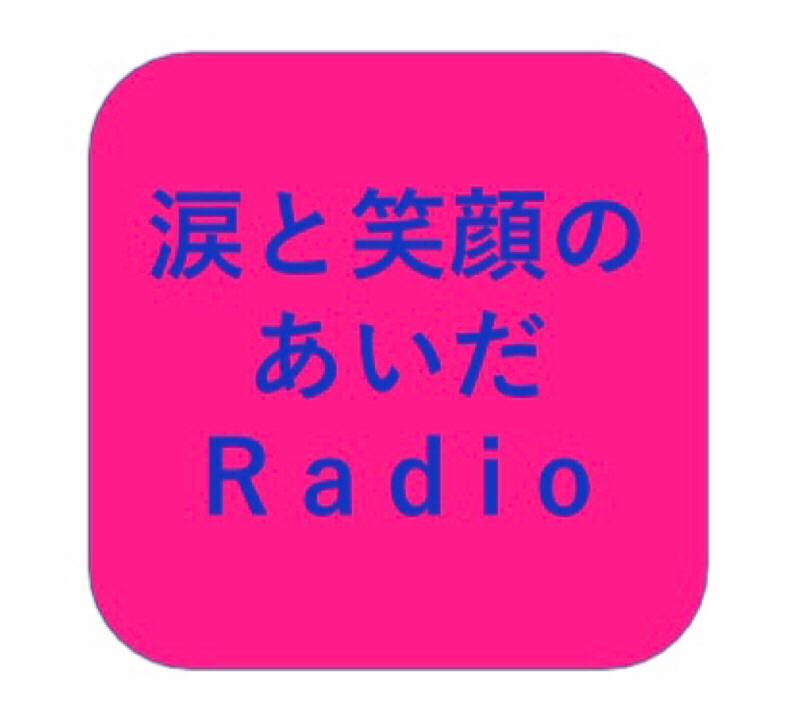 #65 【私の感想】杉田陽平さん出演NewsPicksWeeklyOchiai「バチェロレッテ」