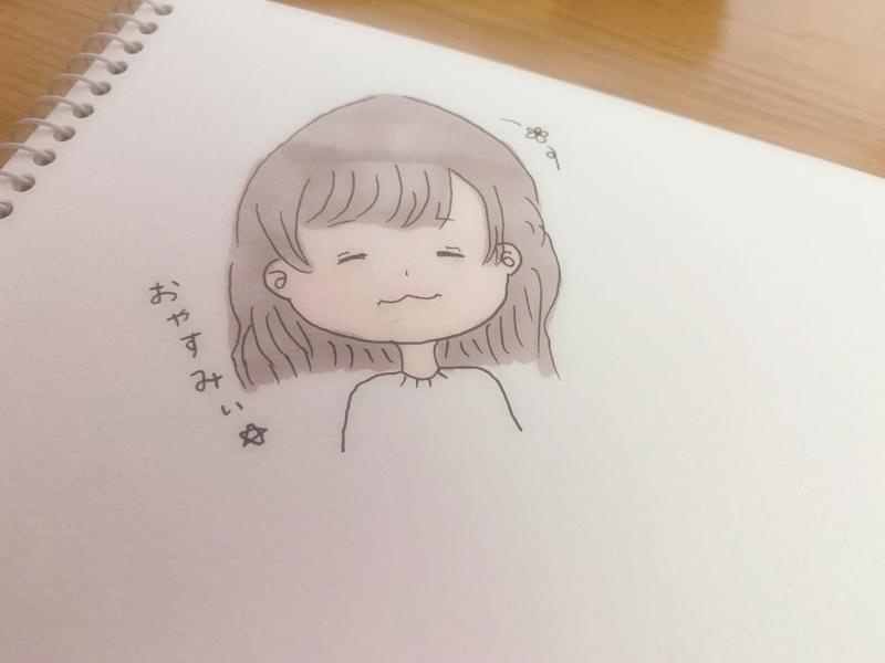 天野 夢羽のおやすみラジオ #1