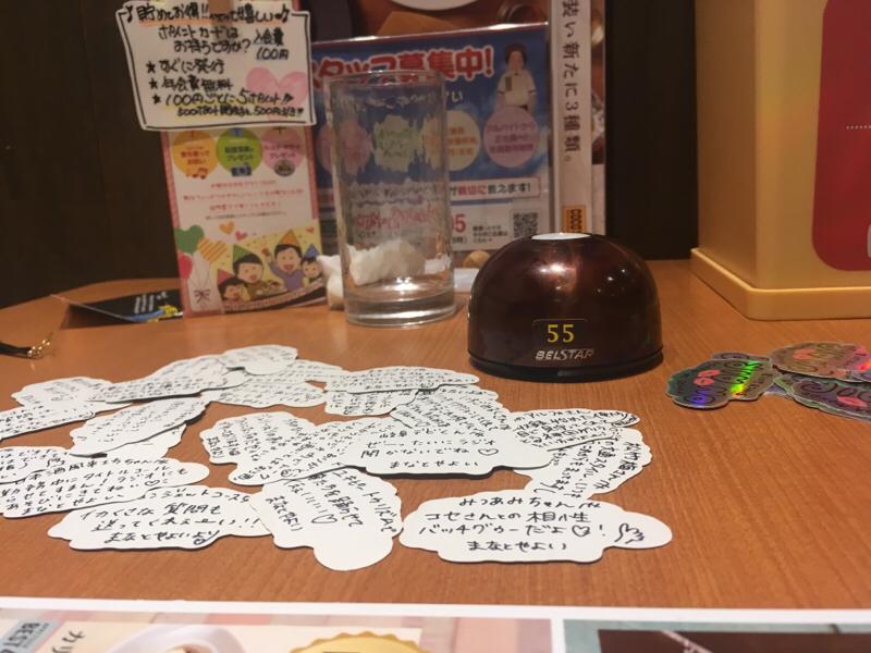 平成最後のもんでdaもんで!!
